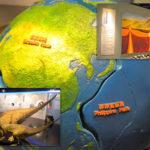 臺中國立科博館推出新特展-前寒武時期地球怎樣形成