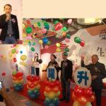 文資局張仁吉副局長與文資保存者進行開展儀式