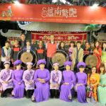 越南無形文化資產展演活動開幕-貴賓與表演團隊