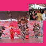 農曆春節即將來臨,台中中正公園舉辦「金豬報喜過好年-企業響應萬人分享愛」活動