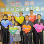 小勒在台灣的醫療生活,期間感受到滿滿的愛