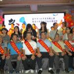 台中市太平區108年模範父親表揚活動於,日前假東區新天地餐廳三樓大禮堂舉行