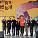 文化部文化資產局主辦、與各縣市政府共同規劃的「島嶼身世.記憶長河―再造歷史現場時空行旅」展覽,於臺中文化資產園區隆重開幕