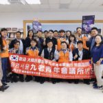 韓國九老青年會議所成員前往大里區公所,由國際青年商會副會長張黃龍及區長鄭正忠率隊,進行跨國文化交流
