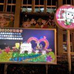台中市大里區公所為營造聖誕節、元旦新年、農曆春節節慶氛圍,在公所第一辦公廳前庭,佈置具區特色造型閃爍燈光體
